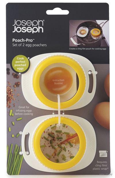 """Форма для приготовления яиц пашот """"Poach-Pro"""" (2 шт.) — фото, картинка"""