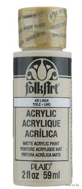 """Краска акриловая """"FolkArt. Acrylic Paint"""" (лен, 59 мл; арт. PLD-00420)"""