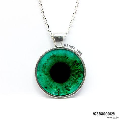 "Кулон ""Зеленый глаз"" (029)"