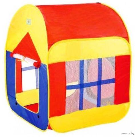 """Детская игровая палатка """"Мой домик"""""""