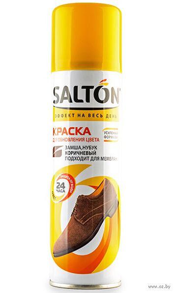 Краска-восстановитель цвета для обуви (250 мл; коричневая) — фото, картинка