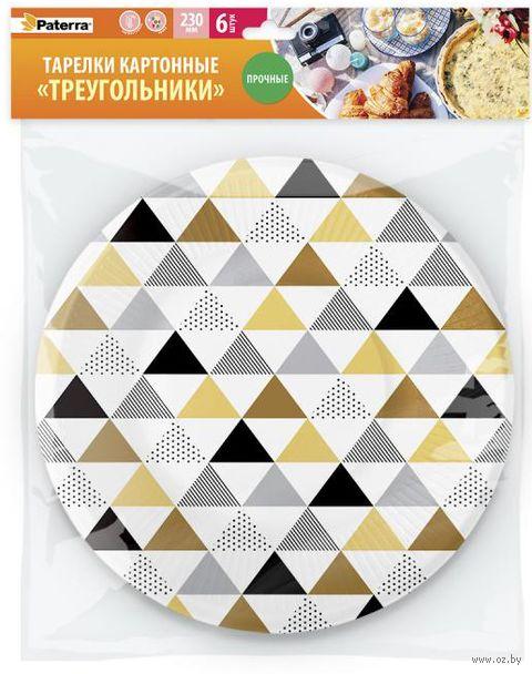 "Тарелка одноразовая ""Треугольники"" (6 шт.; 230 мм) — фото, картинка"