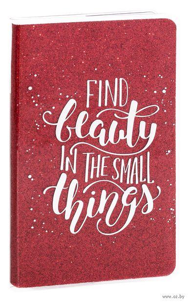 """Записная книжка в клетку """"Find Beauty"""" (B6) — фото, картинка"""