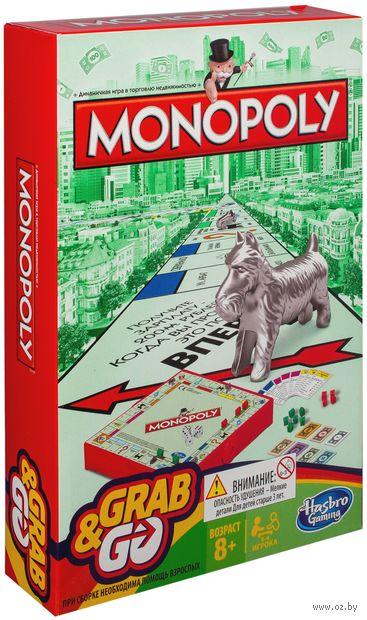 Монополия (Дорожная версия) — фото, картинка