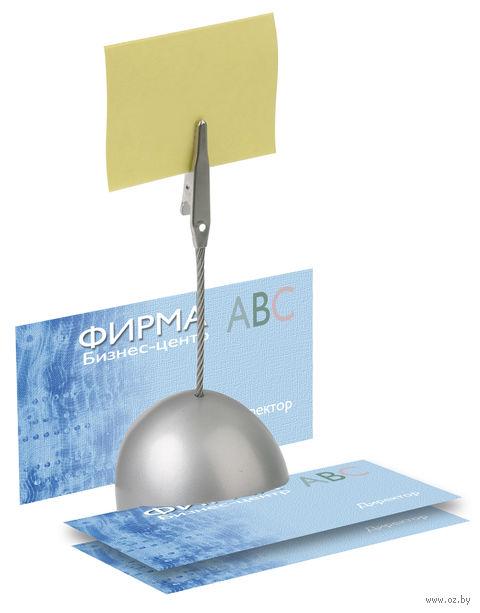 Держатель для документов и визиток
