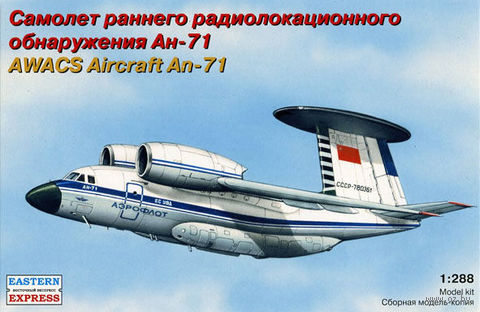 Самолет раннего радиолокационного обнаружения Ан-71 (масштаб: 1/288)