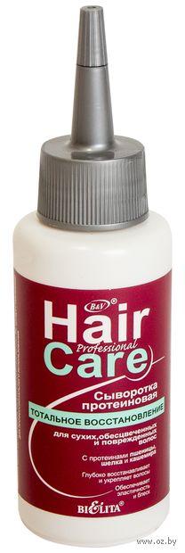 """Сыворотка для волос """"Протеиновая. Тотальное восстановление"""" (80 мл) — фото, картинка"""