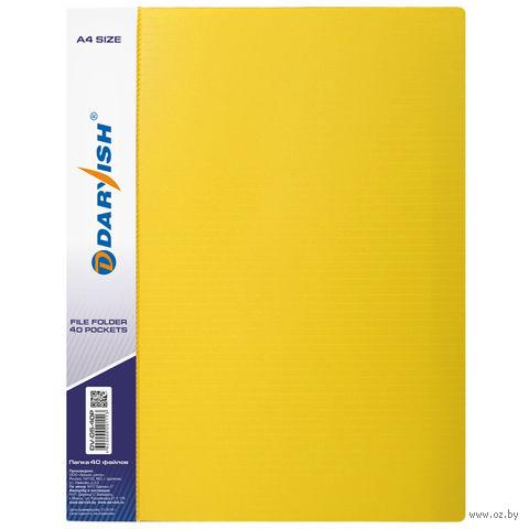 """Папка """"Darvish"""" с прозрачными файлами DV05-40Р (А4; 40 листов; цвет: желтый)"""