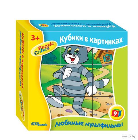 """Кубики """"Любимые мультфильмы-4"""" (9 шт)"""