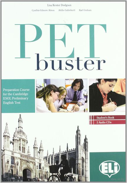 Pet Buster: Student's Book (+ CD) — фото, картинка