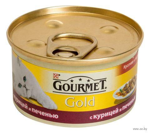 """Консервы для кошек """"Gold"""" (85 г; курица и печень) — фото, картинка"""