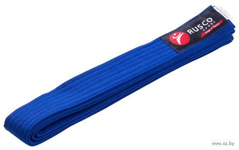 Пояс для единоборств (260 см; синий) — фото, картинка