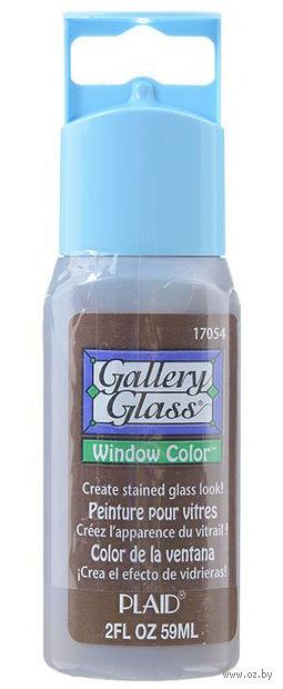 "Краска акриловая по стеклу ""Gallery Glass"" (медная; 59 мл; арт. PLD-17054) — фото, картинка"