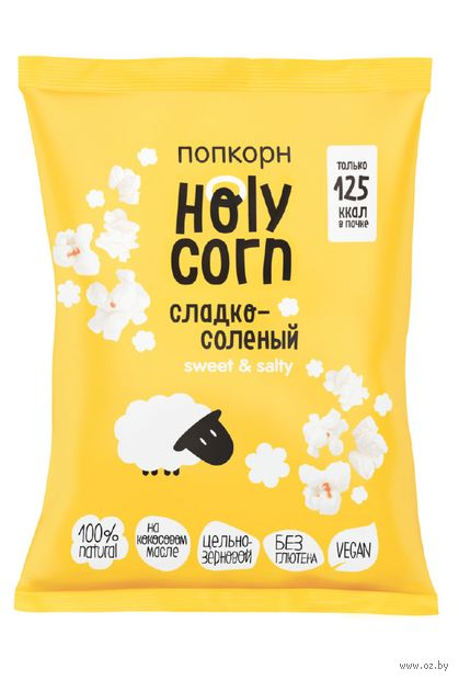 """Попкорн """"Holy Corn. Сладко-соленый"""" (30 г) — фото, картинка"""
