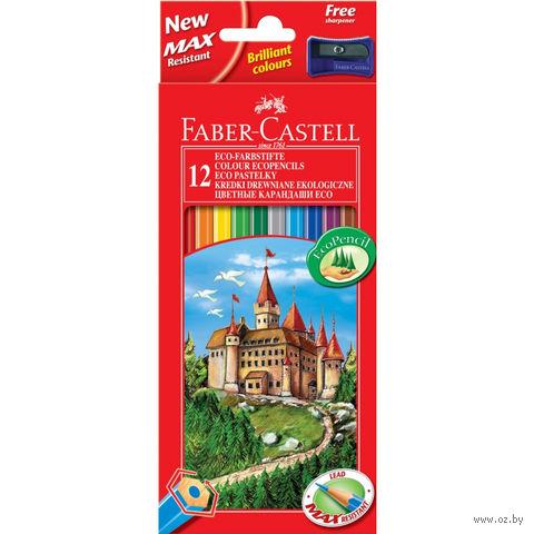 """Цветные карандаши Faber-Castell ECO """"ЗАМОК"""" (12 цветов + точилка)"""