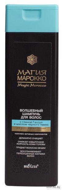 """Шампунь для волос """"Волшебный"""" (200 мл) — фото, картинка"""