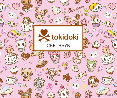 Скетчбук. Вселенная tokidoki (200х240 мм) — фото, картинка