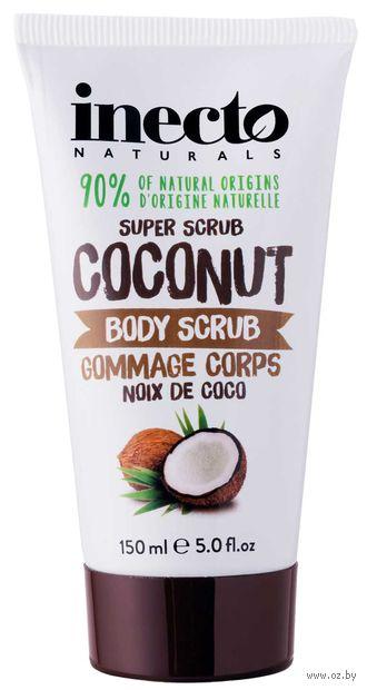 """Скраб для тела """"С маслом кокоса"""" (150 мл) — фото, картинка"""