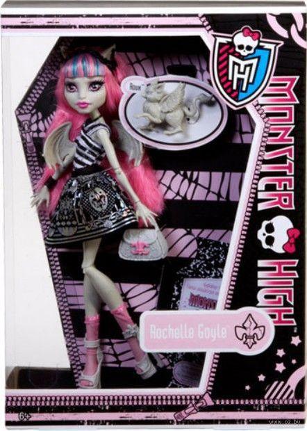 Кукла монстер хай купить в минске недорого