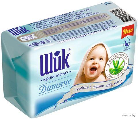Детское крем-мыло с экстрактом алоэ вера (5 шт х 70 г)