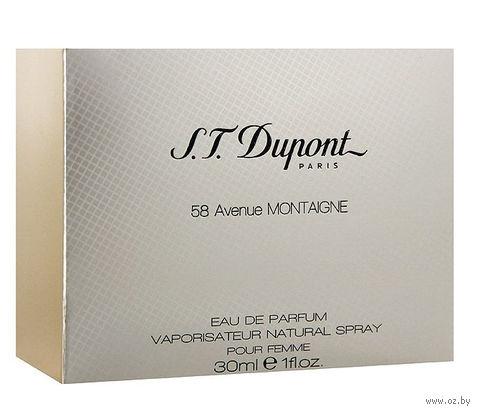 "Парфюмерная вода для женщин S.T. Dupont ""58 AVENUE MONTAIGNE"" (30 мл)"
