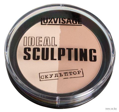 """Пудра для лица скульптурирующая """"Ideal sculpting"""" (тон: 2, ванильный капучино) — фото, картинка"""