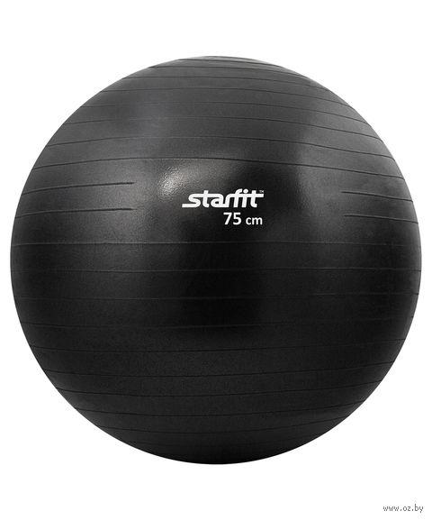 Фитбол GB-101 75 см (чёрный) — фото, картинка