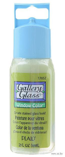 "Краска акриловая по стеклу ""Gallery Glass"" (свежий лайм; 59 мл; арт. PLD-17052) — фото, картинка"
