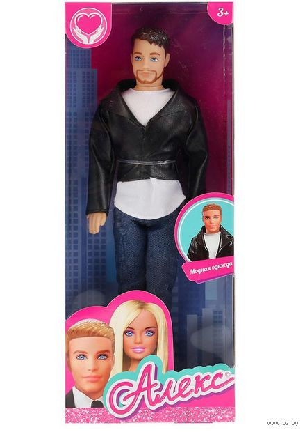 """Кукла """"Алекс"""" (арт. 99187-SA-AN ) — фото, картинка"""