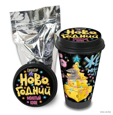 "Кофе молотый ""ChokoCat. Новогодний"" (100 г) — фото, картинка"