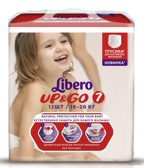 """Подгузники-трусики для детей Libero Up&Go """"Extra Large Plus 7"""" (16-26 кг.; 12 шт)"""