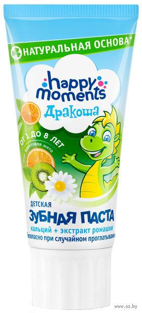 """Детская гелевая зубная паста """"Фруктовая мята"""" (60 мл)"""