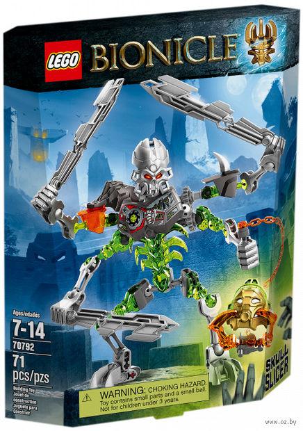 "LEGO Bionicle ""Рассекающий Череп"""