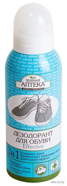 "Дезодорант для обуви ""Устранение запаха"" (150 мл)"