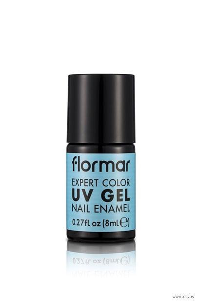 """Лак для ногтей """"Expert Color UV Gel Nail Enamel"""" (тон: 19, синий порошок) — фото, картинка"""