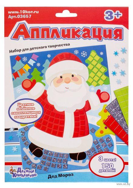 """Картина-аппликация """"Дед Мороз"""" — фото, картинка"""