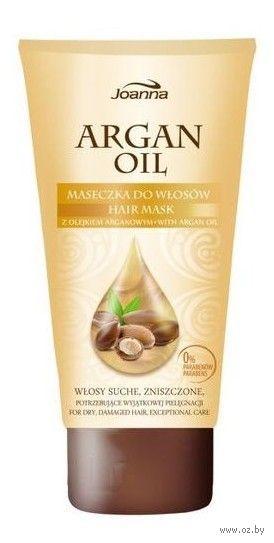 Маска для волос с аргановым маслом (150 мл)