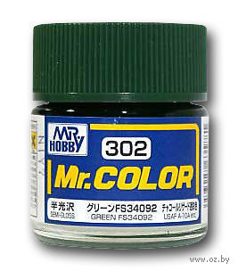 Краска Mr. Color (green, C302)