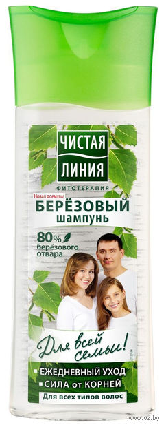 """Шампунь для волос """"Березовый"""" (250 мл)"""