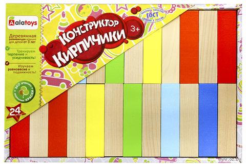 """Кубики """"Кирпичи"""" (24 шт; арт. НКП2410) — фото, картинка"""