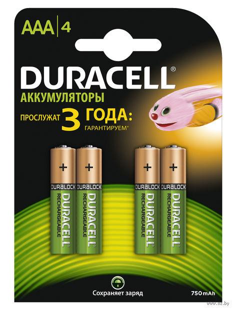 Аккумуляторы DURACELL никель-металлгидридные AAA HR6 750mAh (4 штуки)