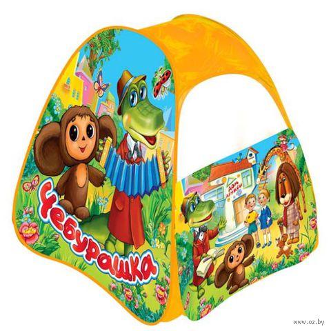 """Детская игровая палатка """"Чебурашка"""" (в сумке; арт. GFA-0115-R)"""