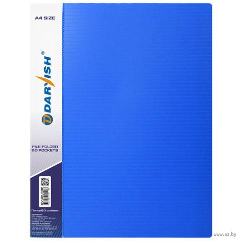 """Папка """"Darvish"""" с прозрачными файлами DV05-60Р (А4; 60 листов; цвет: синий)"""