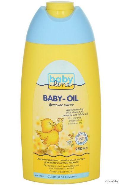 Детское масло (250 мл)