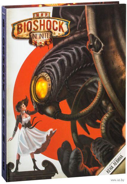 Мир Bioshock Infinite — фото, картинка
