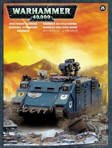 Warhammer 40.000. Space Marines. Razorback (48-21) — фото, картинка