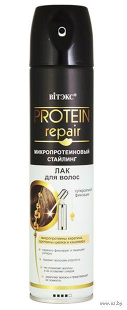 """Лак для волос """"Protein Repair"""" суперсильной фиксации (300 мл) — фото, картинка"""