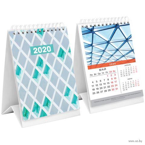 """Календарь настольный перекидной на 2020 год """"Бизнес"""" (10,5х17 см) — фото, картинка"""