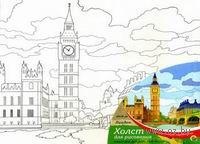 """Набор для рисования """"Лондон"""" (300х250 мм)"""