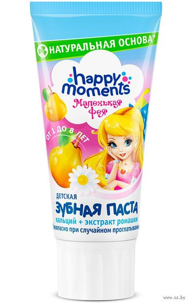 """Зубная паста детская """"Жемчужная улыбка. Волшебный фрукт"""" (60 мл)"""
